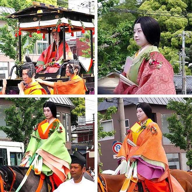 京の祭、禁色二色「黄櫨染」と「黄丹」